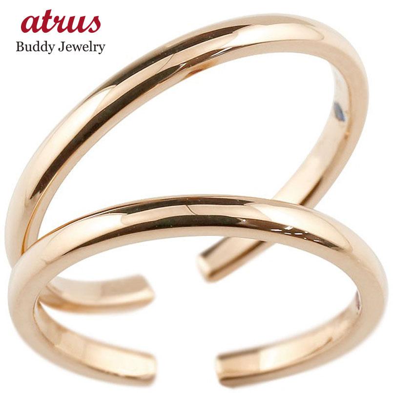 結婚指輪 スイートハグリング ペアリング マリッジリング ピンクゴールドk18 18金 フリーサイズリング 指輪 天然石 結婚式 ストレート カップル 贈り物 誕生日プレゼント ギフト ファッション パートナー 送料無料