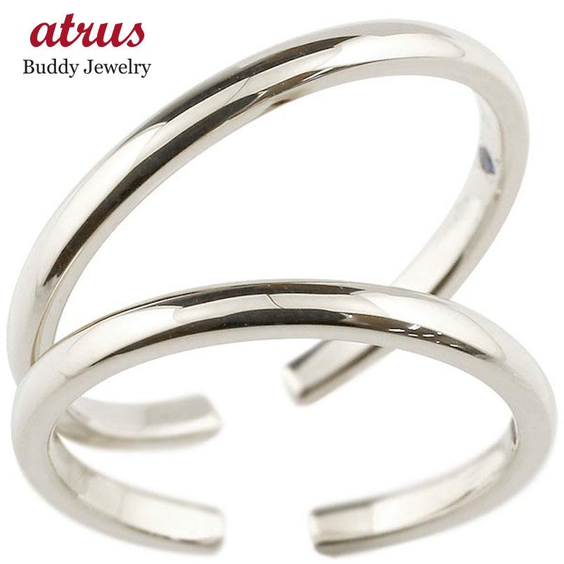 結婚指輪 スイートハグリング ペアリング プラチナ マリッジリング フリーサイズリング 指輪 天然石 結婚式 ストレート カップル 贈り物 誕生日プレゼント ギフト ファッション パートナー 送料無料