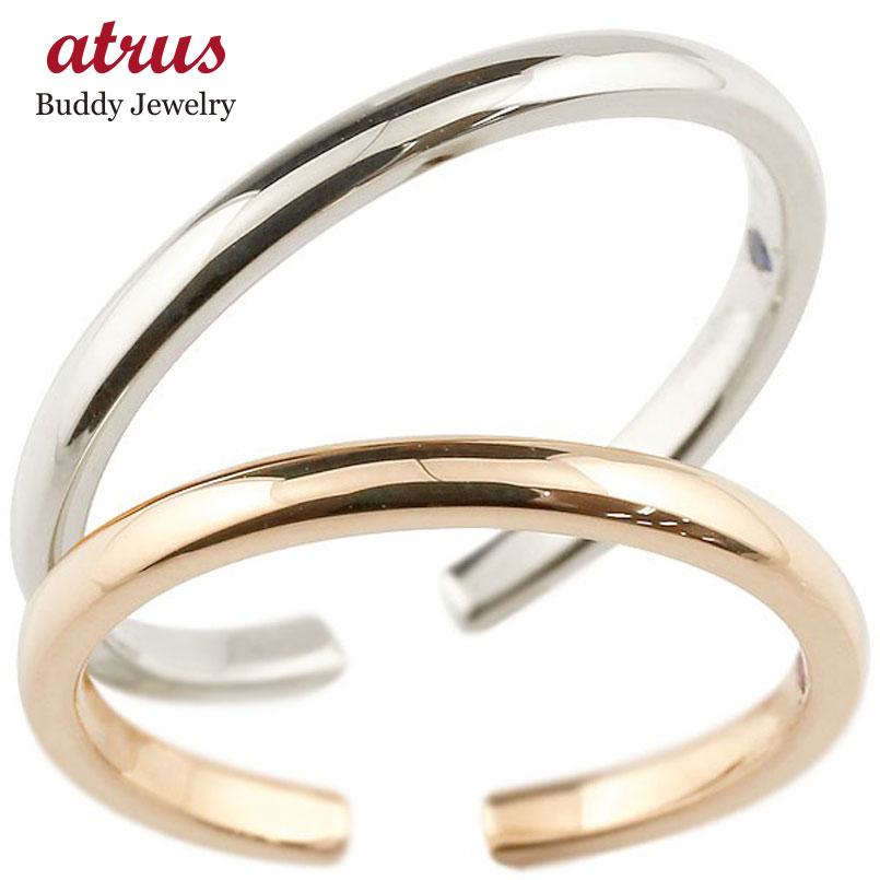 結婚指輪 スイートハグリング ペアリング プラチナ ピンクゴールドk18 マリッジリング フリーサイズリング 指輪 天然石 結婚式 ストレート カップル 贈り物 誕生日プレゼント ギフト ファッション パートナー 送料無料