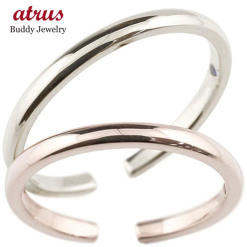ペアリング スイートハグリング 結婚指輪 マリッジリング ピンクシルバー シルバー フリーサイズリング 指輪 天然石 結婚式 ストレート カップル 贈り物 誕生日プレゼント ギフト ファッション パートナー 送料無料