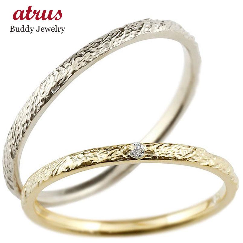 結婚指輪 ペアリング マリッジリング イエローゴールドk18 ダイヤモンド ホワイトゴールド 18金 極細 ダイヤ 華奢 アンティーク 結婚式 ストレート スイートペアリィー 贈り物 誕生日プレゼント ギフト ファッション パートナー 送料無料
