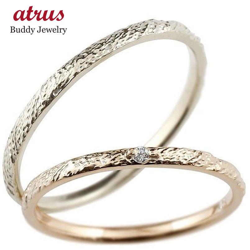 結婚指輪 ペアリング マリッジリング ピンクゴールドk10 ダイヤモンド ホワイトゴールドk10 10金 極細 ダイヤ 華奢 アンティーク 結婚式 ストレート スイートペアリィー 贈り物 誕生日プレゼント ギフト ファッション パートナー 送料無料