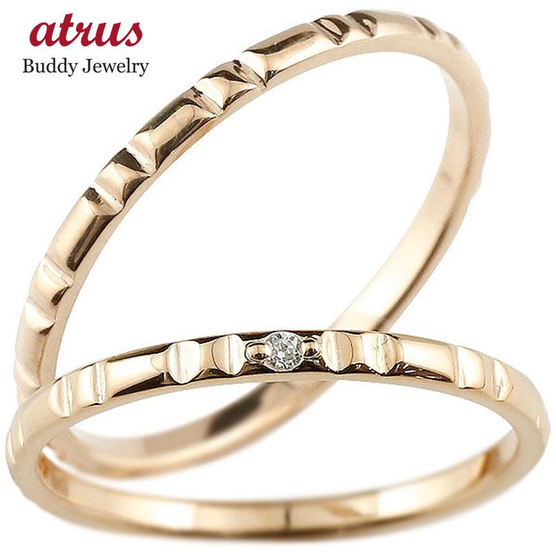 結婚指輪 ペアリング マリッジリング ダイヤモンド ピンクゴールドk18 ダイヤ 18金 極細 華奢 結婚式 ストレート スイートペアリィー カップル ブライダル シンプル 人気 ペア シンプル 2本セット 彼女 結婚記念日 パートナー 送料無料