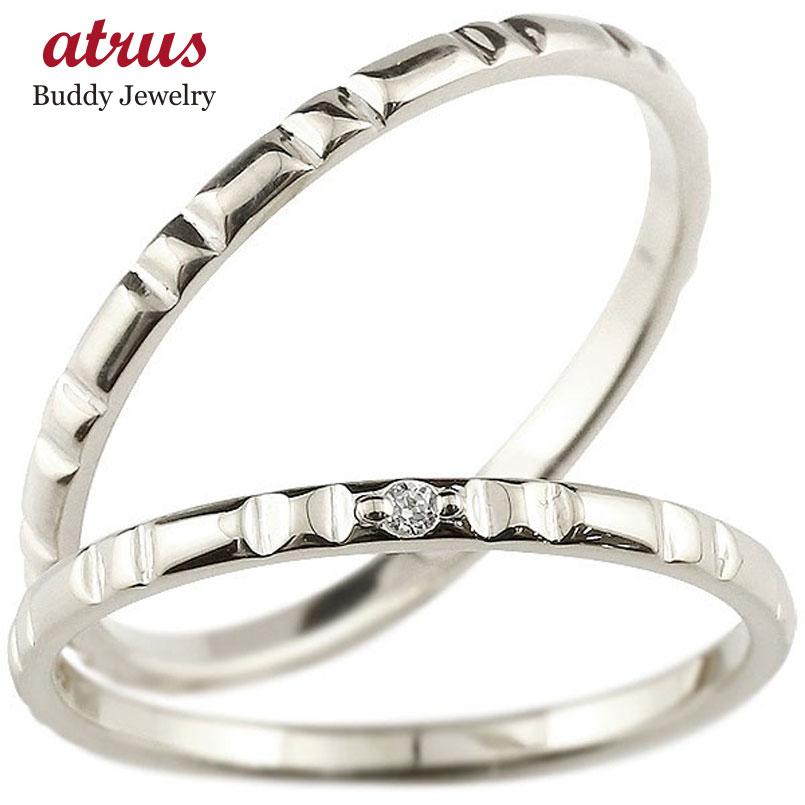 結婚指輪 ペアリング マリッジリング ダイヤモンド プラチナリング ダイヤ pt900 極細 華奢 結婚式 ストレート スイートペアリィー カップル 贈り物 誕生日プレゼント ギフト ファッション パートナー 送料無料