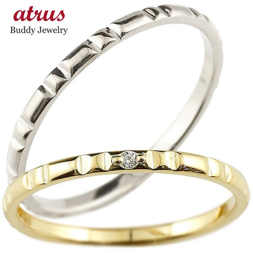 結婚指輪 ペアリング マリッジリング ダイヤモンド イエローゴールドk10 ホワイトゴールドk10 ダイヤ 10金 極細 華奢 結婚式 ストレート スイートペアリィー カップル 贈り物 誕生日プレゼント ギフト ファッション パートナー 送料無料