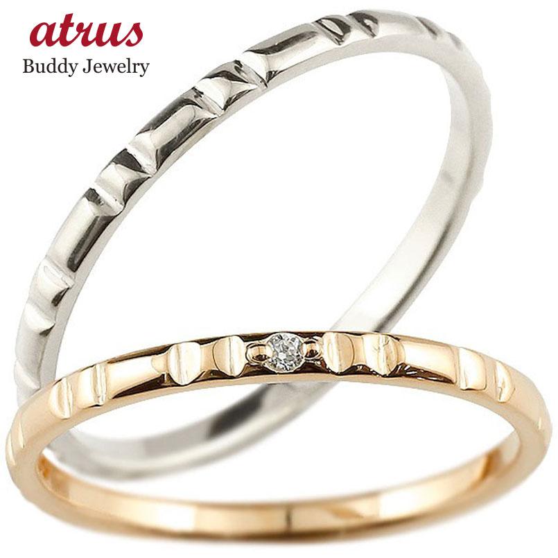結婚指輪 ペアリング マリッジリング ダイヤモンド ピンクゴールドk10 ホワイトゴールドk10 ダイヤ 10金 極細 華奢 結婚式 ストレート スイートペアリィー ブライダル シンプル シンプル 2本セット 結婚記念日 パートナー 送料無料