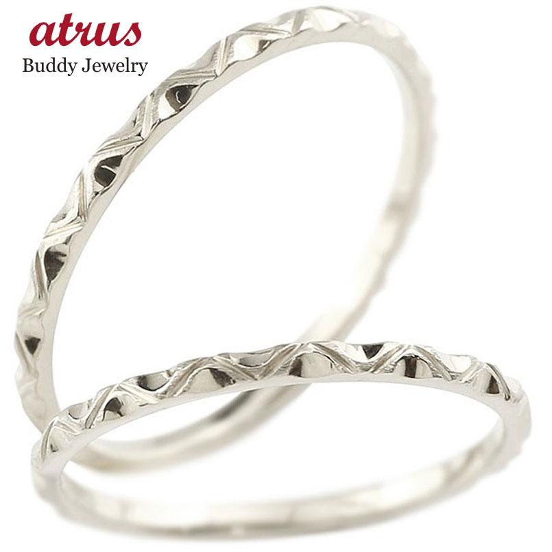 結婚指輪 ペアリング マリッジリング ハードプラチナ950リング pt950 極細 華奢 アンティーク 結婚式 ストレート スイートペアリィー カップル 贈り物 誕生日プレゼント ギフト ファッション パートナー 送料無料