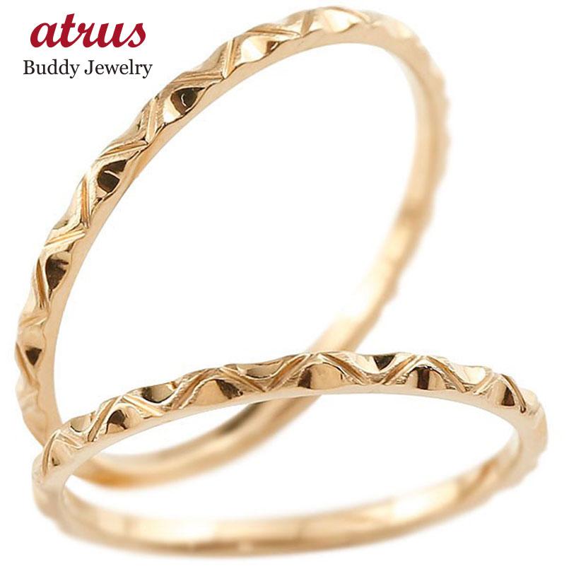 ペアリング 結婚指輪 マリッジリング ピンクゴールドk18 k18 極細 華奢 アンティーク 結婚式 ストレート 18金 スイートペアリィー カップル 贈り物 誕生日プレゼント ギフト ファッション パートナー 送料無料