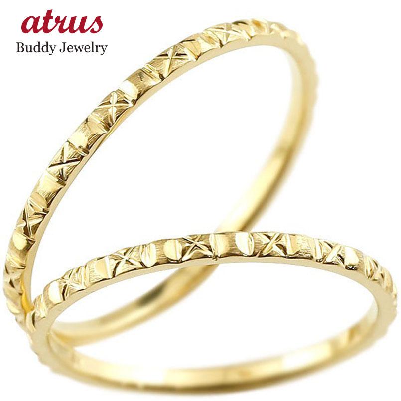ペアリング 結婚指輪 マリッジリング イエローゴールドk10 k10 極細 華奢 アンティーク 結婚式 ストレート 10金 スイートペアリィー カップル 贈り物 誕生日プレゼント ギフト ファッション パートナー 送料無料