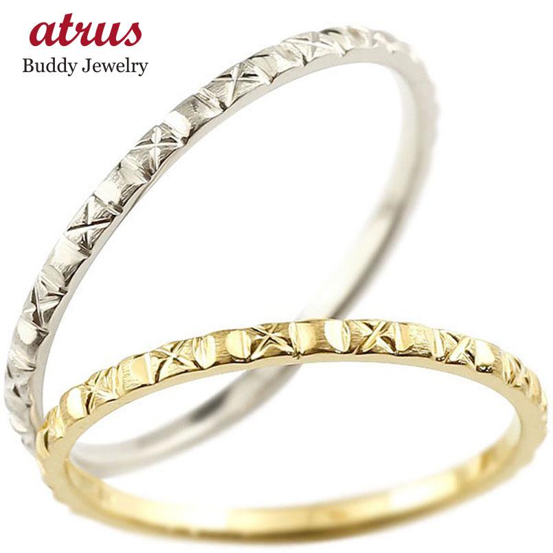ペアリング 結婚指輪 マリッジリング イエローゴールドk18 ホワイトゴールドk18 k18wg 極細 華奢 アンティーク 結婚式 ストレート 18金 スイートペアリィー カップル 贈り物 誕生日プレゼント ギフト ファッション パートナー 送料無料