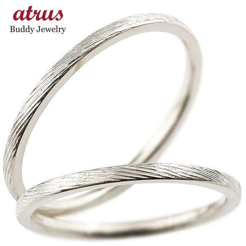 結婚指輪 ペアリング マリッジリング ホワイトゴールドk10 k10wg 極細 華奢 アンティーク 結婚式 ストレート 10金 スイートペアリィー カップル 贈り物 誕生日プレゼント ギフト ファッション パートナー 送料無料