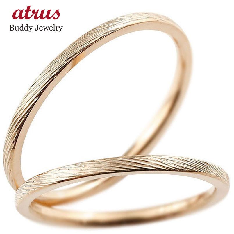 結婚指輪 ペアリング マリッジリング ピンクゴールドk10 k10 極細 華奢 アンティーク 結婚式 ストレート 10金 スイートペアリィー カップル 贈り物 誕生日プレゼント ギフト ファッション パートナー 送料無料