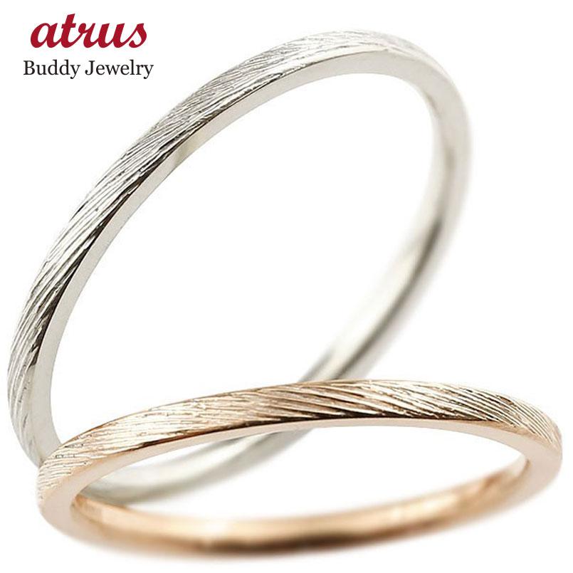 結婚指輪 ペアリング マリッジリング ピンクゴールドk18 ホワイトゴールドk18 k18wg 極細 華奢 アンティーク 結婚式 ストレート 18金 スイートペアリィー カップル 贈り物 誕生日プレゼント ギフト ファッション パートナー 送料無料
