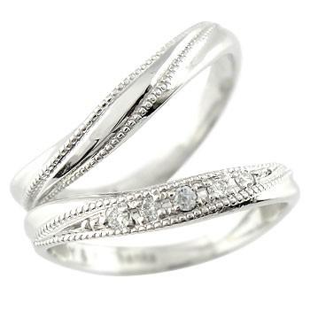 結婚指輪 ペアリング マリッジリング ダイヤモンド アクアマリン プラチナ ミル打ち 結婚式 ダイヤ カップル 贈り物 誕生日プレゼント ギフト ファッション パートナー 送料無料