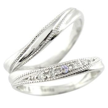 結婚指輪 ペアリング ダイヤモンド タンザナイト ホワイトゴールドk10 ミル打ち ミル 10金 ダイヤ ストレート カップル 贈り物 誕生日プレゼント ギフト ファッション パートナー 送料無料