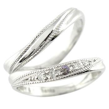 結婚指輪 ペアリング ダイヤ ダイヤモンド アイオライト マリッジリング ホワイトゴールドk18 ミル打ち 結婚式 18金 カップル 贈り物 誕生日プレゼント ギフト ファッション