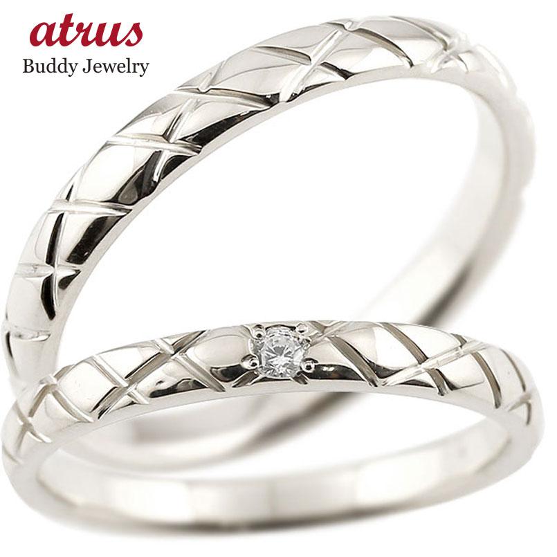 結婚指輪 ペアリング マリッジリング キュービックジルコニア シルバー925 sv925 アンティーク 結婚式 キュービック ストレートシルバー キュービックリング ファッション パートナー 送料無料