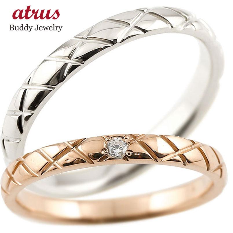 結婚指輪 ペアリング マリッジリング ダイヤモンド ピンクゴールドk10 ホワイトゴールドk10 k10wg アンティーク 結婚式 ダイヤ ストレート10金 ダイヤリング ファッション パートナー 送料無料