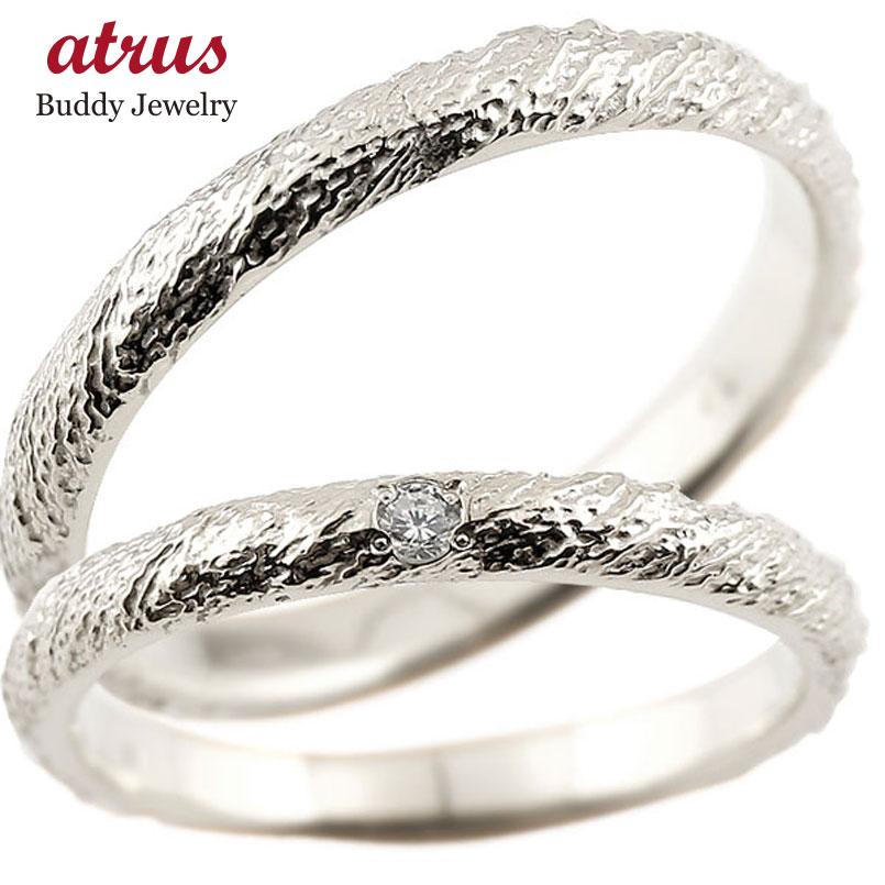 結婚指輪 ペアリング マリッジリング ダイヤモンド ホワイトゴールドk10 k10wg アンティーク 結婚式 ダイヤ ストレート10金 ダイヤリング ファッション パートナー 送料無料