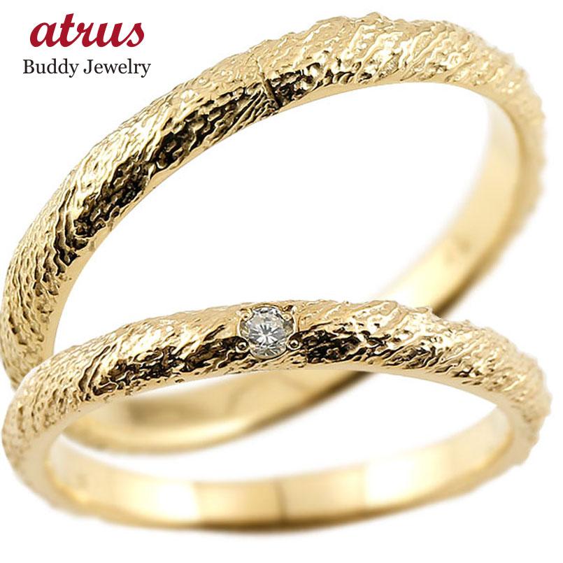 結婚指輪 ペアリング マリッジリング ダイヤモンド イエローゴールドk10 k10 アンティーク 結婚式 ダイヤ ストレート10金 ダイヤリング ファッション パートナー 送料無料