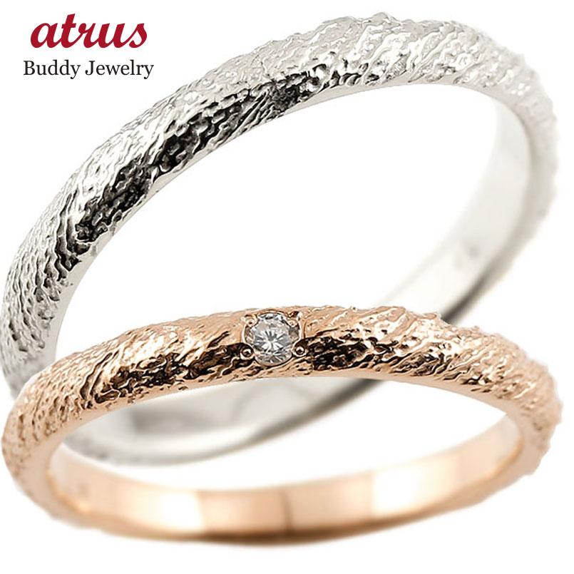 結婚指輪 ペアリング マリッジリング ダイヤモンド ピンクゴールドk18 プラチナ900 pt900 アンティーク 結婚式 ダイヤ ストレート18金 ダイヤリング ファッション パートナー 送料無料