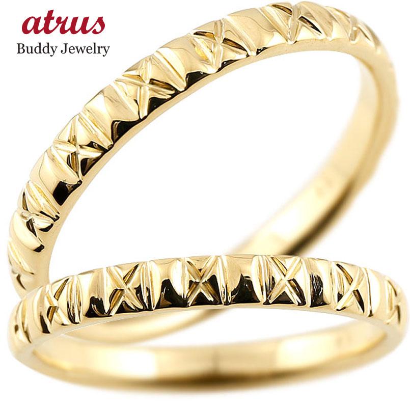 結婚指輪 ペアリング マリッジリング イエローゴールドk10 k10 アンティーク 結婚式 ストレート 10金 地金リング カップル ファッション パートナー 送料無料