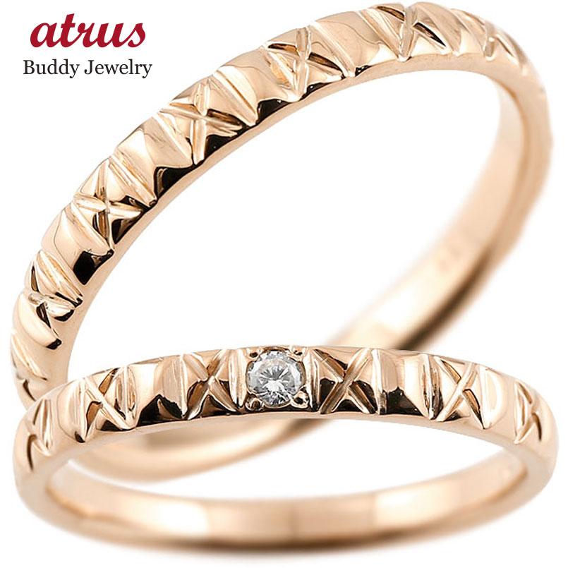 結婚指輪 ペアリング マリッジリング ダイヤモンド ピンクゴールドk18 k18 アンティーク 結婚式 ダイヤ ストレート18金 ダイヤリング ファッション パートナー 送料無料