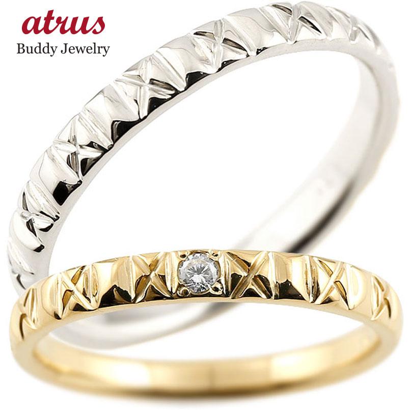結婚指輪 ペアリング マリッジリング ダイヤモンド イエローゴールドk18 プラチナ900 pt900 アンティーク 結婚式 ダイヤ ストレート18金 ダイヤリング ファッション パートナー 送料無料