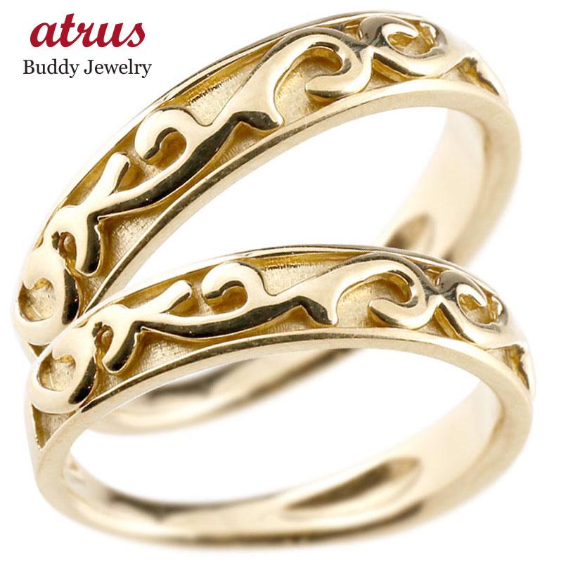 結婚指輪 ペアリング 指輪 地金リング イエローゴールドk18 アラベスク ストレート 宝石無し ホーニング つや消し 18金 ファッション パートナー
