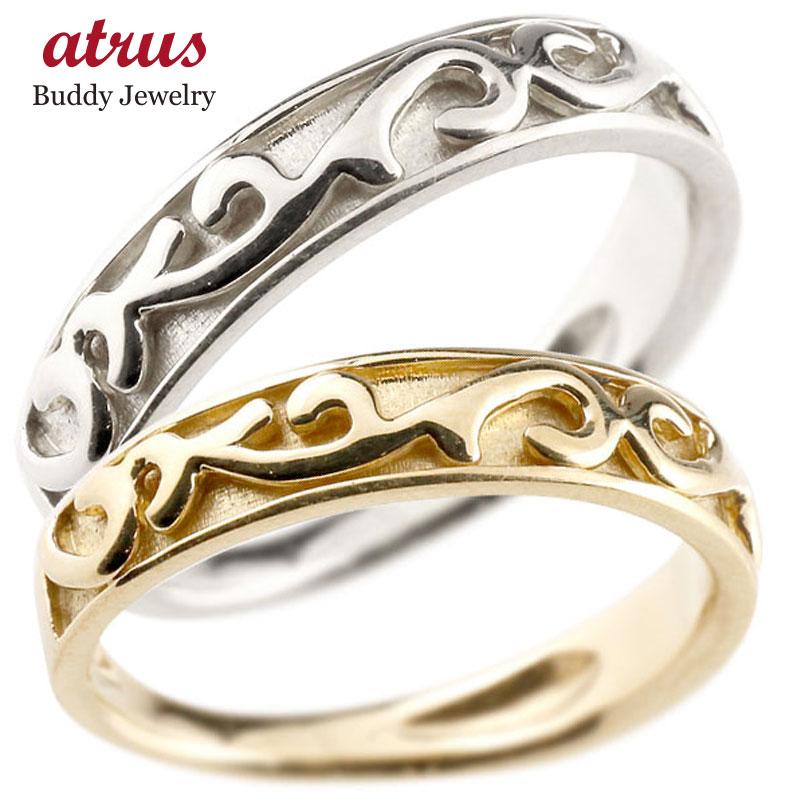 結婚指輪 ペアリング 指輪 地金リング イエローゴールドk18 プラチナ900 アラベスク ストレート 宝石無し ホーニング つや消し 18金 ファッション パートナー