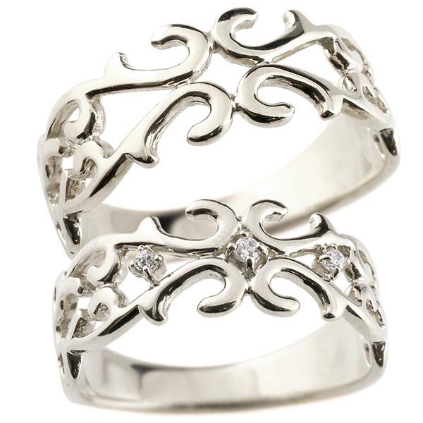 結婚指輪 ペアリング 指輪 ダイヤモンド 透かし アラベスク ストレート ダイヤ シルバー ファッション パートナー