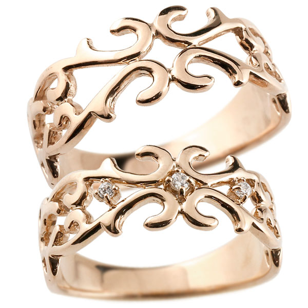 結婚指輪 【送料無料】ペアリング 指輪 ピンクゴールドk18 ダイヤモンド 透かし アラベスク ストレート ダイヤ 18金 ファッション パートナー