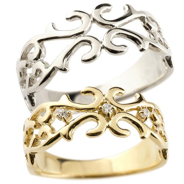 結婚指輪 ペアリング 指輪 イエローゴールドk18 プラチナ900 ダイヤモンド 透かし アラベスク ストレート ダイヤ 18金 ファッション パートナー