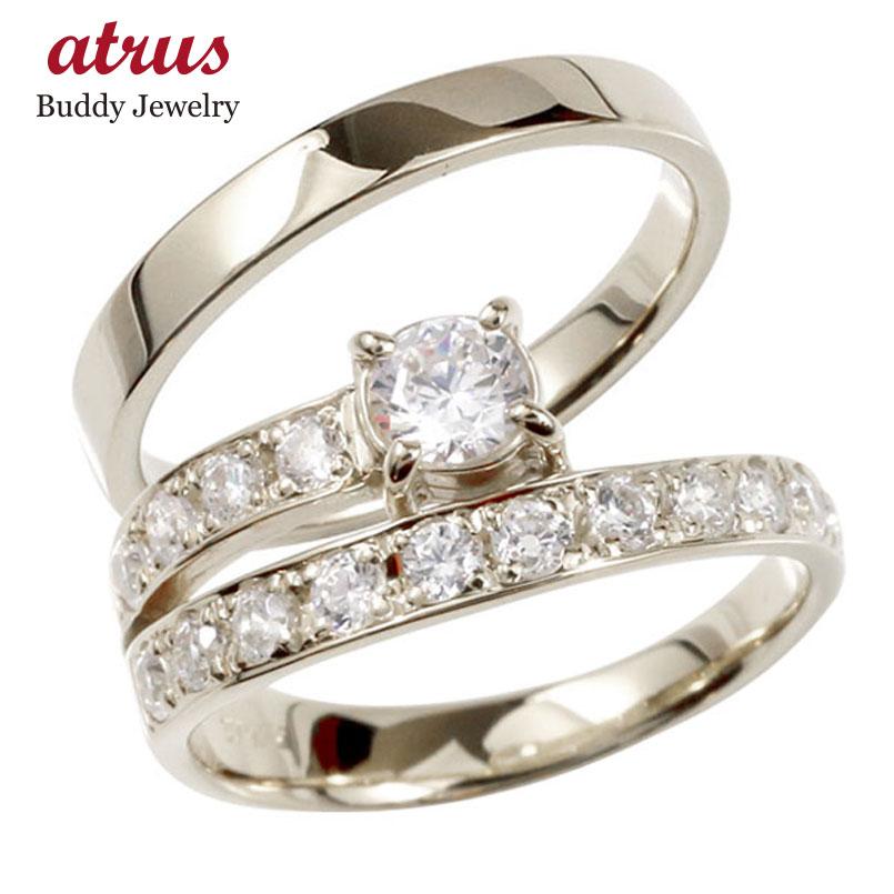 指輪 結婚指輪 プラチナ キュービックジルコニア ペアリング 結婚指輪 エタニティ リング マリッジリング 一粒 大粒 リング 女性 送料無料 の 2個セット LGBTQ 男女兼用