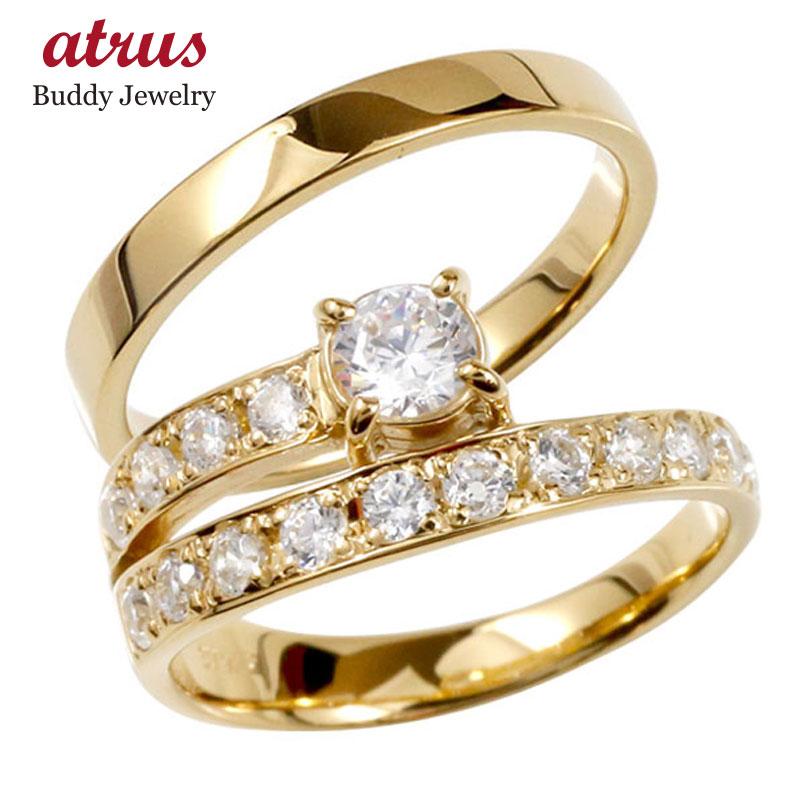 【即納】 ペアリング セット エタニティ ダイヤモンド結婚指輪 イエローゴールドk10 2個セット エタニティ リング リング マリッジリング 一粒 大粒 リング ダイヤ 10金 プレゼント 女性 送料無料 の 2個セット LGBTQ 男女兼用, ホナイチョウ:ca93a4dd --- eamgalib.ru