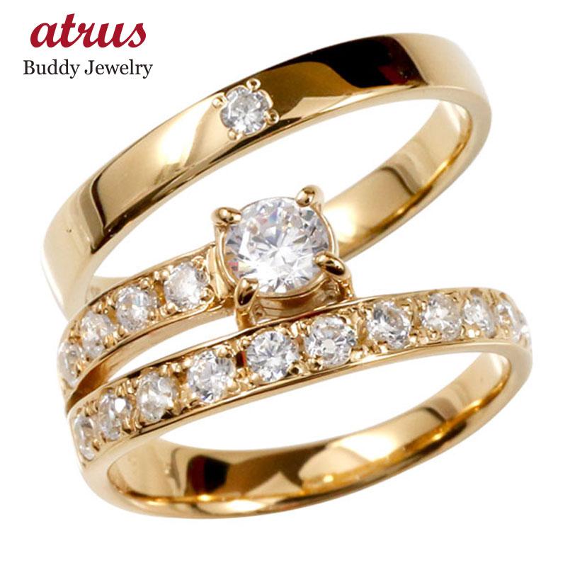 結婚指輪 【送料無料】ダイヤモンド ペアリング ピンクゴールドk10 エタニティ リング マリッジリング 一粒 大粒 リング ダイヤ 10金 ファッション
