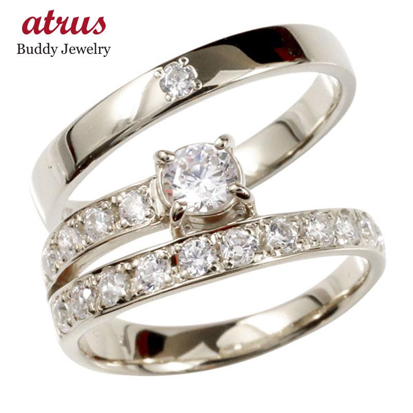 結婚指輪 鑑定書付き SIクラス ダイヤモンド ペアリング シルバー エタニティ リング マリッジリング 一粒 大粒 リング ダイヤ sv925 ファッション パートナー