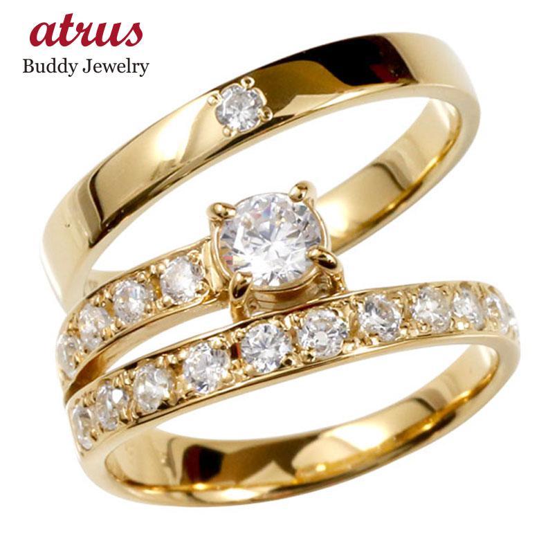 結婚指輪 【送料無料】鑑定書付き SIクラス ダイヤモンド ペアリング イエローゴールドk18 エタニティ リング マリッジリング 一粒 大粒 リング ダイヤ 18金 ファッション パートナー