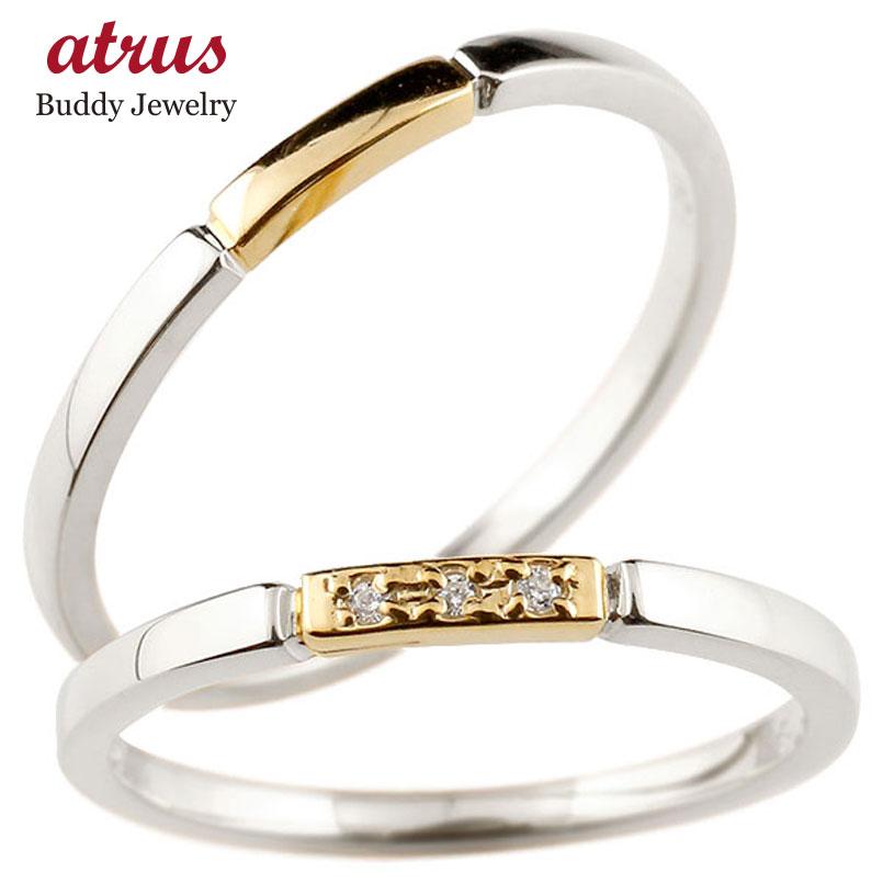 結婚指輪 マリッジリング ペアリング プラチナ イエローゴールドk18 ダイヤモンド スイートペアリィー 結び リング pt900 18金 華奢 ストレート コンビ ファッション パートナー