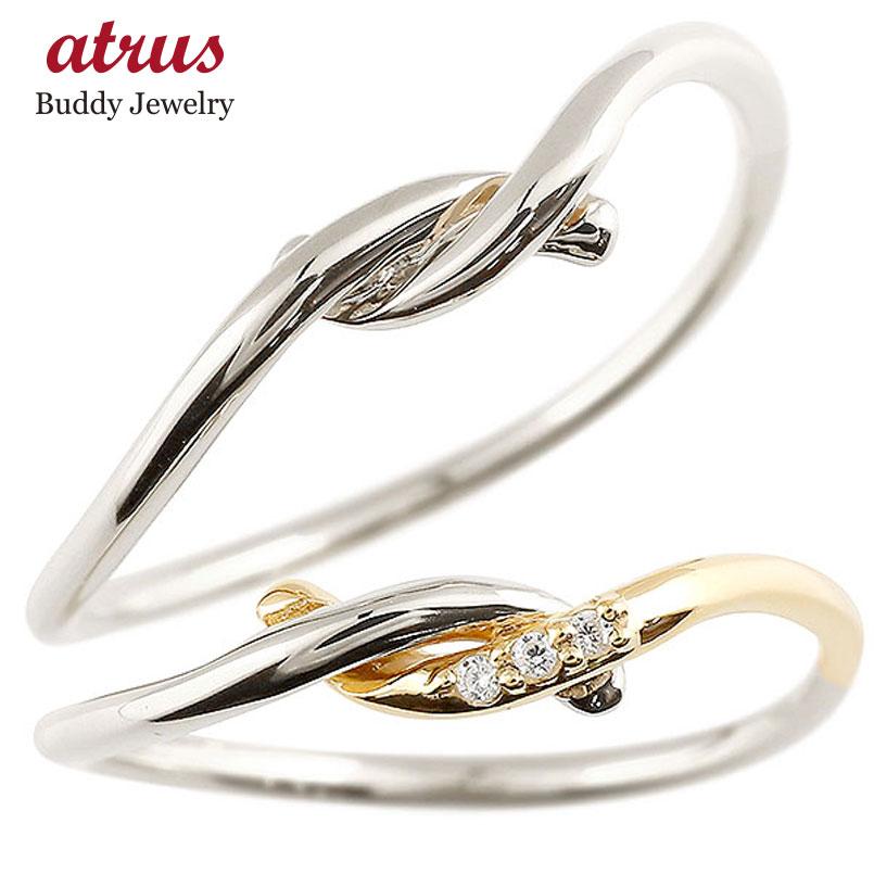 結婚指輪 マリッジリング ペアリング プラチナ イエローゴールドk10 ダイヤモンド スイートペアリィー 結び リング pt900 10金 華奢 コンビ ファッション パートナー