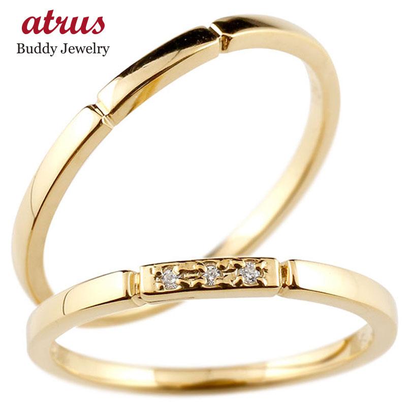 結婚指輪 マリッジリング ペアリング イエローゴールドk18 ダイヤモンド スイートペアリィー 結び リング 18金 華奢 ストレート ファッション パートナー