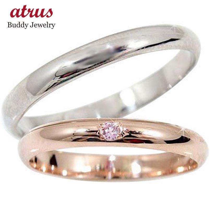 甲丸 ペアリング 結婚指輪 マリッジリング ホワイトゴールドk10 ピンクサファイア ストレート カップル 2.3 プレゼント 女性 送料無料