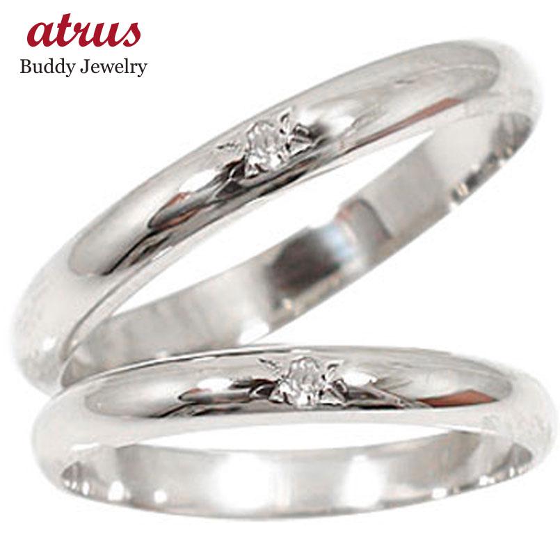 結婚指輪 【送料無料】ペアリング ダイヤモンド ソリティア ホワイトゴールドk10 10金 ダイヤ ストレート カップル 贈り物 誕生日プレゼント ギフト ファッション パートナー