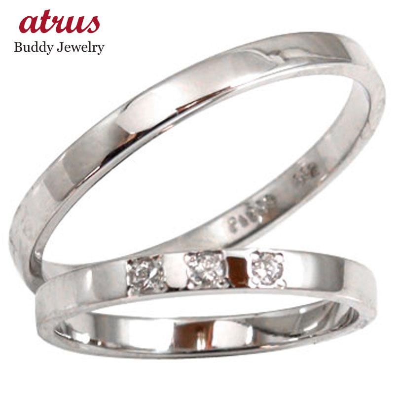 結婚指輪 【送料無料】ペアリング ダイヤモンド ホワイトゴールドk10 マリッジリング リング 10金 ダイヤ ストレート カップル 贈り物 誕生日プレゼント ギフト ファッション