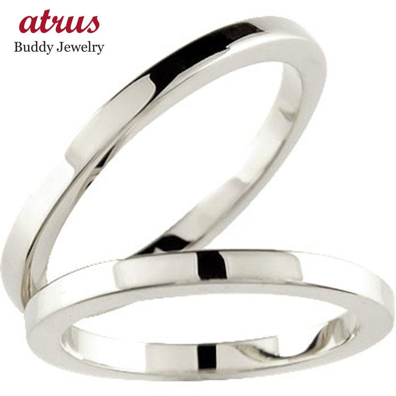 結婚指輪 【送料無料】 マリッジリング ペアリング ホワイトゴールドk10リング指輪k10 2本セット 10金 ストレート カップル 贈り物 誕生日プレゼント ギフト ファッション パートナー