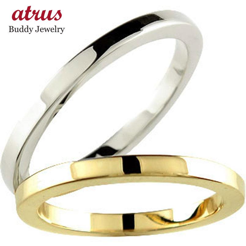 結婚指輪 【送料無料】 マリッジリング ペアリング ホワイトゴールドk10イエローゴールドk10リング指輪k10 2本セット 10金 ストレート カップル 贈り物 誕生日プレゼント ギフト ファッション パートナー
