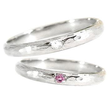 結婚指輪 【送料無料】ペアリング 指輪 ピンクサファイアダイヤモンド ホワイトゴールドk10指輪0 10金 ダイヤ ストレート カップル 贈り物 誕生日プレゼント ギフト ファッション