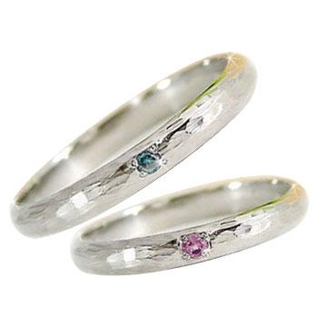 結婚指輪 【送料無料】ペアリング 指輪 ピンクサファイアブルーダイヤモンド ホワイトゴールドk10 10金 ダイヤ ストレート カップル 贈り物 誕生日プレゼント ギフト ファッション パートナー