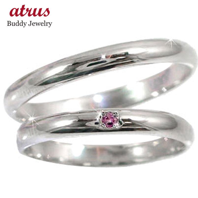 結婚指輪 【送料無料】ペアリング ホワイトゴールドk10 ピンクサファイア 10金 ストレート カップル 贈り物 誕生日プレゼント ギフト ファッション パートナー