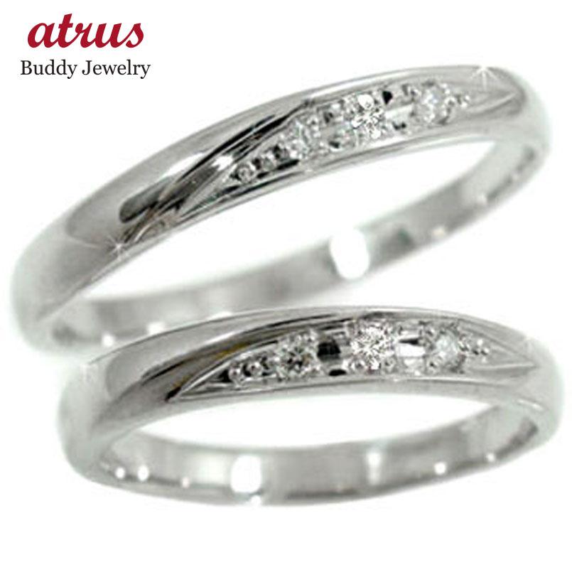 結婚指輪 【送料無料】 マリッジリング ペアリング ダイヤモンド ホワイトゴールドk10 指輪ダイヤモンド リングk10 10金 ダイヤ ストレート カップル 贈り物 誕生日プレゼント ギフト ファッション パートナー